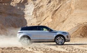 Range Rover Evoque First Edition 2.0 180HK Diesel